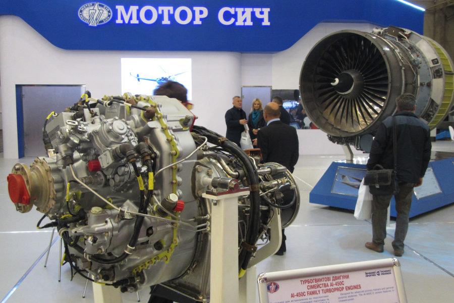 乌克兰航空发动机总裁:已将股份售给中企 将获2.5亿美元投资