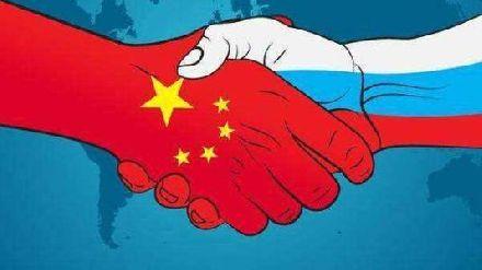 中俄為何突然聯手向美國施壓?背景不同尋常!