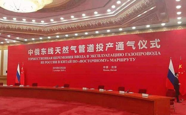 硬气!23日 王毅发出中国外交最强音:我们挺起脊梁 寸步不让