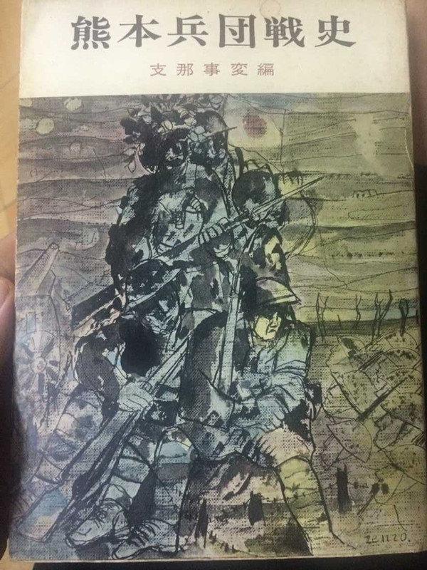 日军台湾旅团:一支中国人互相残杀的部队?
