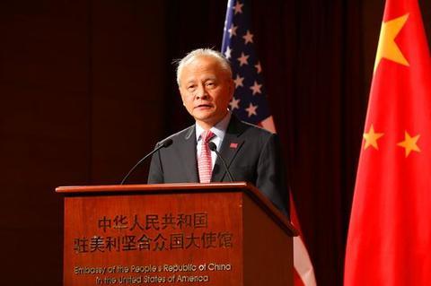 驻美大使崔天凯:合作是中美唯一正确的选择