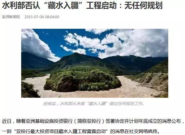 中国史上最大工程一旦开工,将彻底改变中国