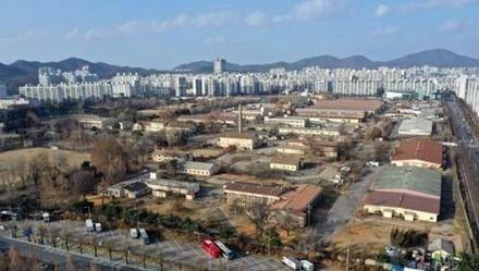 青瓦台:韩国正式收回4处美军驻韩基地