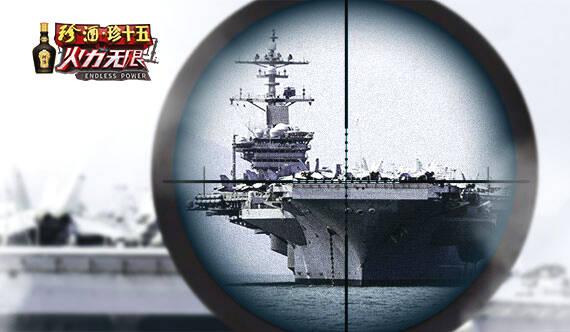 国产航母南海测试 双航母比单航母强多少?