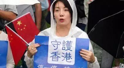 """香港市民:""""我们不是香港暴徒啊,为何有内地同胞攻击我们?"""""""