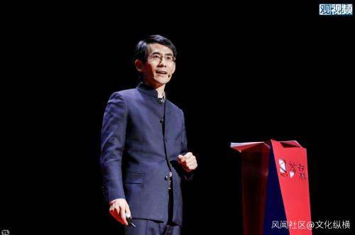 """中国能有今天 靠的是无法被定价的80年""""牺牲红利"""""""