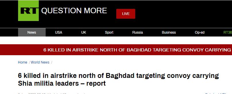 剑拔弩张之时,美军再次发动空袭!致6死3重伤