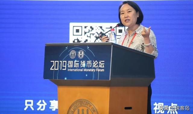 侠客岛:香港还会是顶尖的国际金融中心吗?