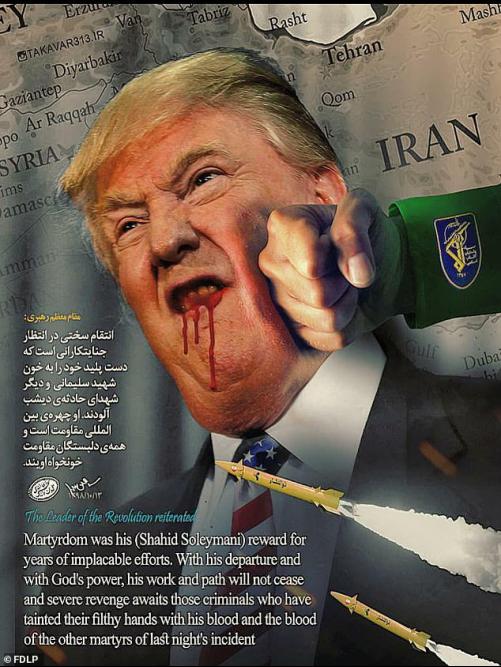"""美政府网站遭黑客攻击:""""伊朗革命卫队拳打特朗普""""上了首页"""