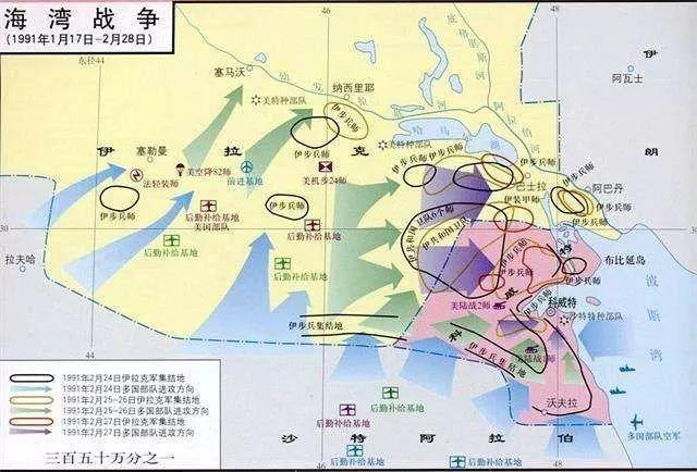 如果中東出現這種情況,中國將成大輸家