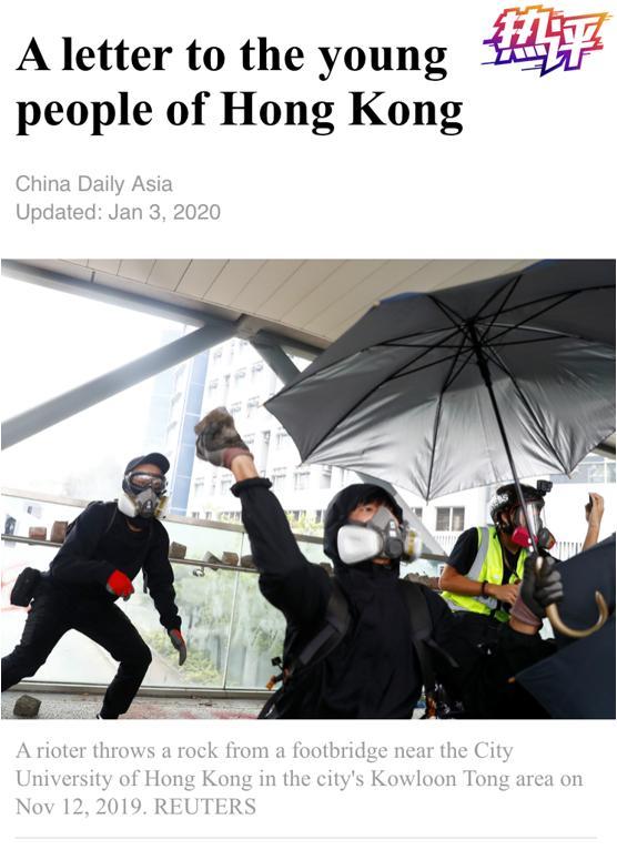 央视:想不通问题的香港年轻人不妨读读这封信