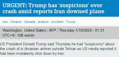 """美英加拿大怀疑伊朗""""错误击落""""客机,伊朗断然否认!"""