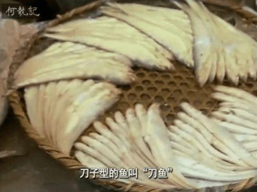 日本人35年前拍的中国美食纪录片,凭什么豆瓣9.2?