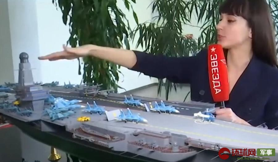 """普京查看新型航母方案 给俄海军打了一针""""强心剂"""""""