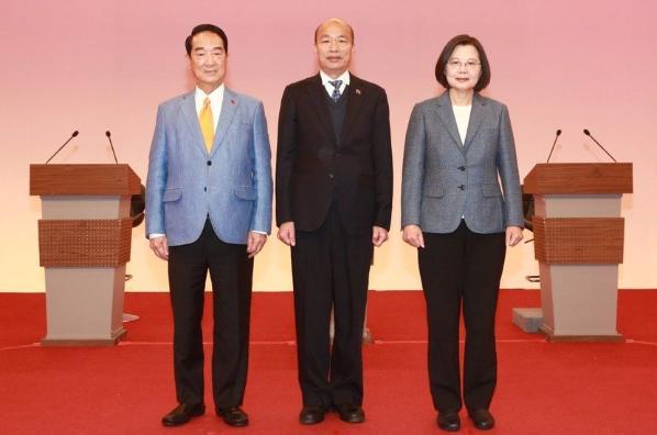 2020台湾