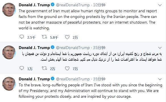 伊朗发生示威活动,特朗普迅速发推:我站你们这一边