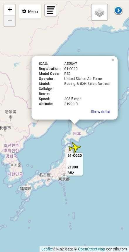 2架B52再临东海,中国海军果断亮剑,白宫:赶快撤
