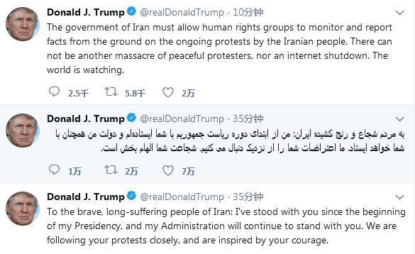 """喊话伊朗""""拥抱和平""""后,特朗普露出真面目"""