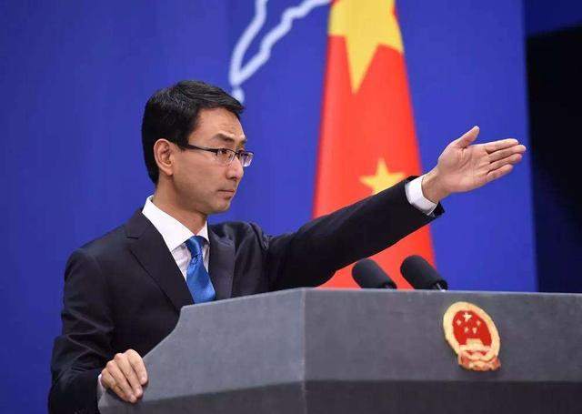 蔡英文连任后 美国再将黑手伸向台湾 耿爽:台湾选举是中国事务