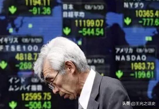 原来80年代的日本,真的富到可以买下整个美国......