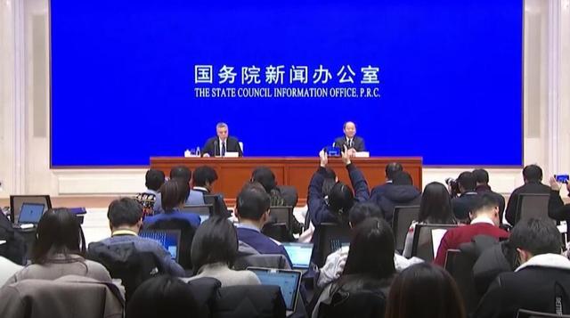 1月17日 中国亮出一份重量级成绩单 这个成就前所未有