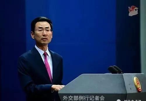 中国终于动手了!这个屡次反华拒不悔改的国家报应来了!