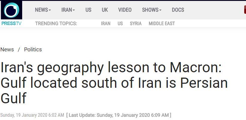 """马克龙给波斯湾""""起新名"""",引发伊朗强烈不满"""