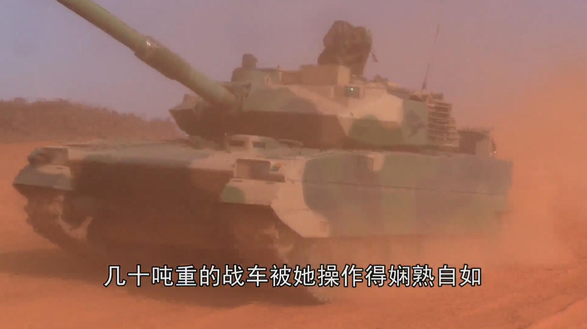 藏族女兵娴熟驾驶15式坦克 首次实弹射击发发命中