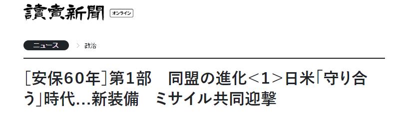 """美利坚嘴炮又来:日本派军舰到南海巡航""""非常好"""""""