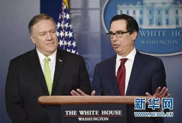 美军暗杀苏莱曼尼的后果 中东未来形势不容乐观