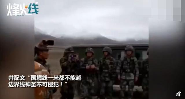 """""""一米都不能越!""""解放军国境线""""硬刚""""外军画面曝光,网友点赞"""