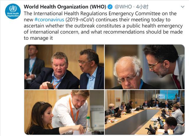 世界卫生组织:新型冠状病毒肺炎疫情不构成国际关注的突发公共卫生事件