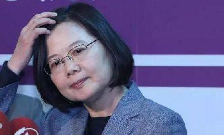 蔡英文春节晴天霹雳,国台办警告一个词强调14次