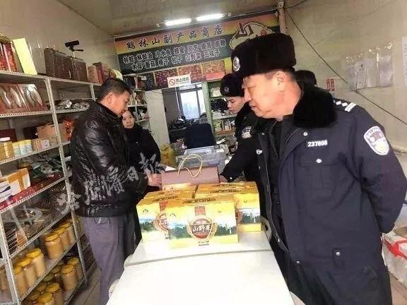 现在还敢运野味?黑龙江一男子非法运输野兔和狍子肉被查获!