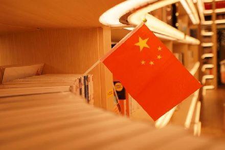 日本放出风声,中国向俄发出信号,美担心的事情发生