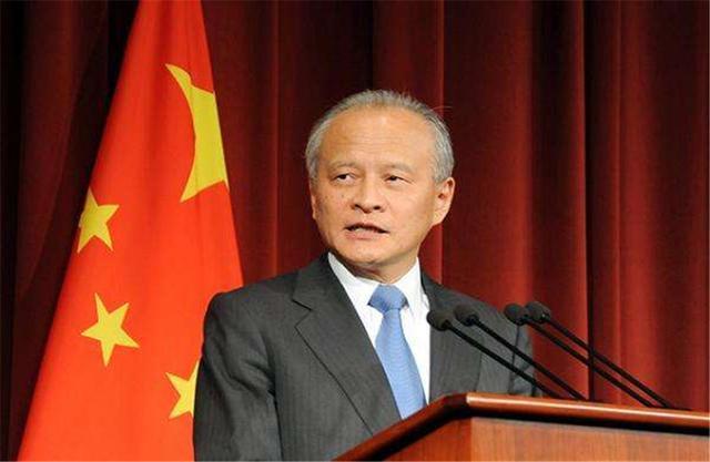 利用香港遏制中国?我驻美大使震撼发声,中国发展是挡不住的