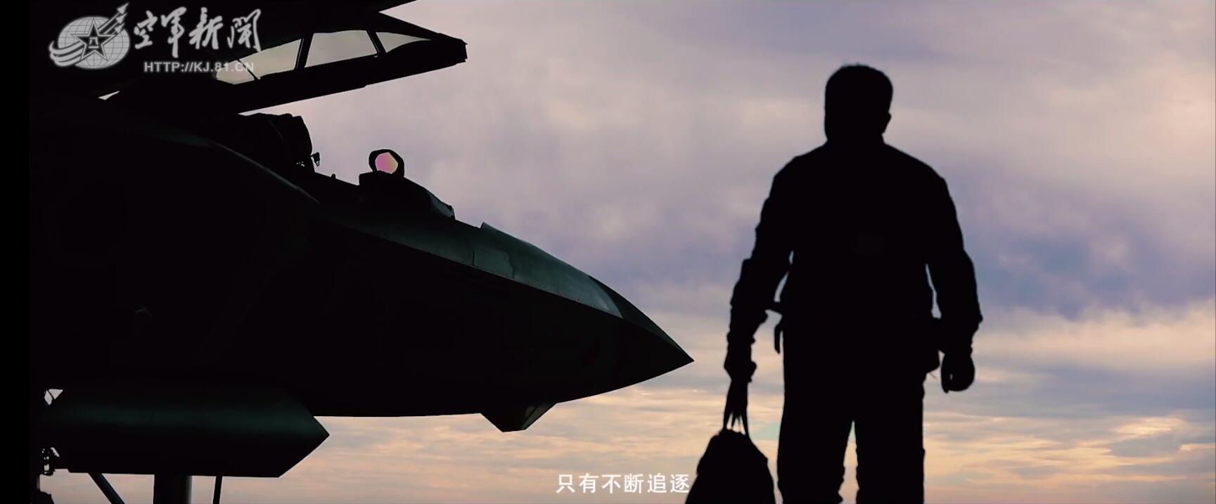 战鹰为祖国守岁!空军震撼宣传片发布 歼20罕见画面曝光