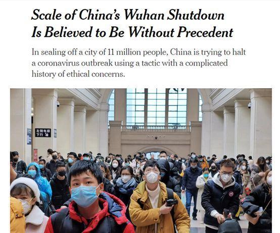 武汉人民全力抗击病毒的时候 《纽约时报》果然又在背后捅刀
