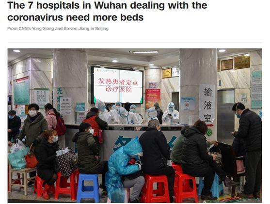 """外国网友关注中国抗疫战争:为武汉加油 吐槽一些人""""别再吃蝙蝠"""""""