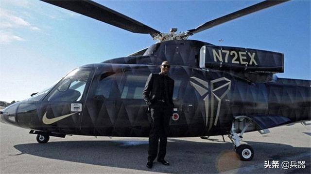 科比乘坐的直升机,中国也在用!以安全舒适著称,为何难逃噩运?