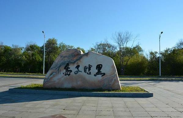 普京兑现承诺!此岛终于在80年后重返中国