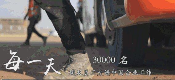 中国中标3000亿 美国倒吸一口冷气:简直太恐怖了