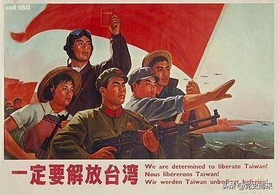 点将粟裕,毛泽东筹划武力解放台湾始末