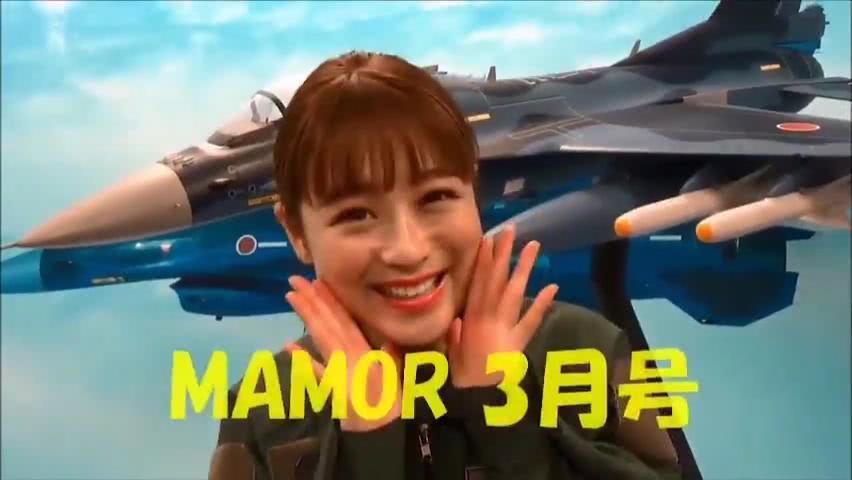"""""""宇宙防卫大作战""""!日本自卫队杂志又请女星做封面 畅想太空战"""