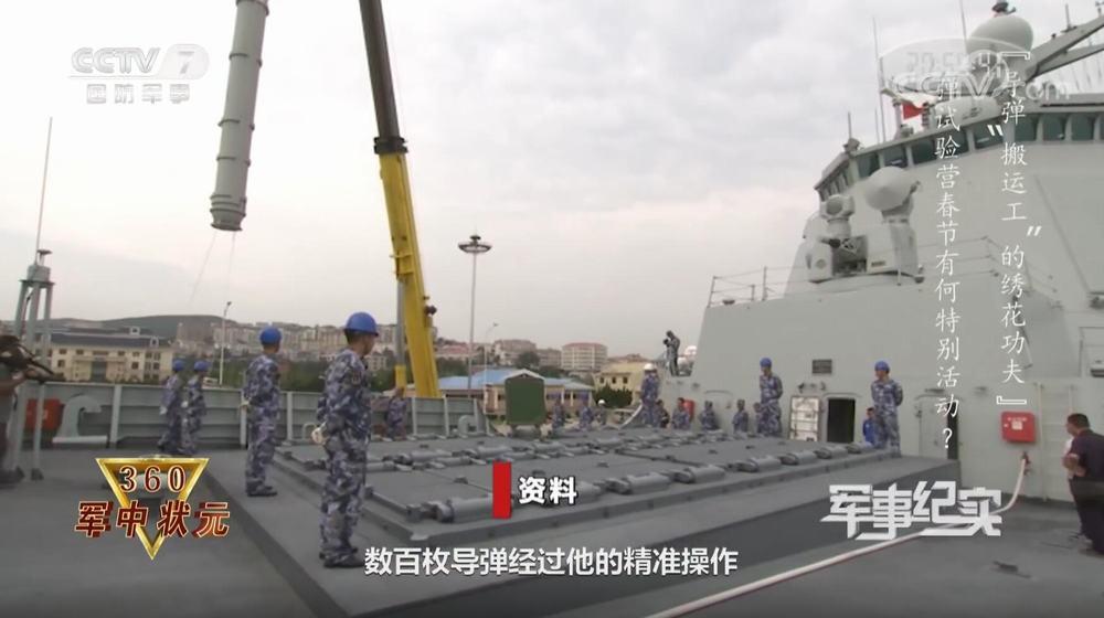 近距离看我军052D驱逐舰吊装垂发防空导弹(图)