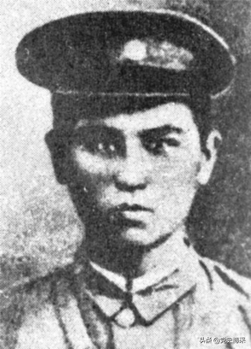 """毛泽东亲笔签发烈士证的共和国""""第一号烈士""""是谁?"""