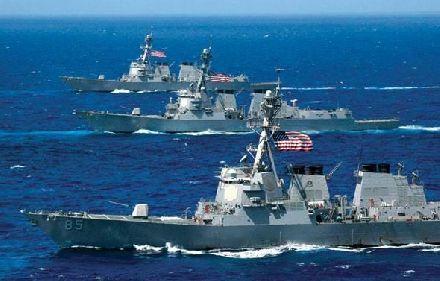 美军舰在我国周边耀武扬威 被切成两半 忍气吞声