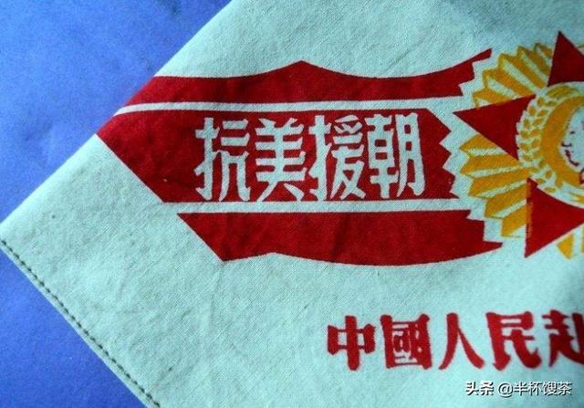 丧心病狂!抗美援朝:美军对中国惨无人道的生化攻击