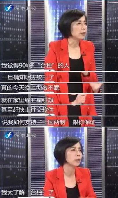 """黄智贤等人是""""台独""""分子的眼中钉,就连蔡英文都无可奈何"""