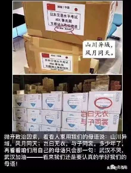美国承诺出1亿,协助中国等国抗击疫情